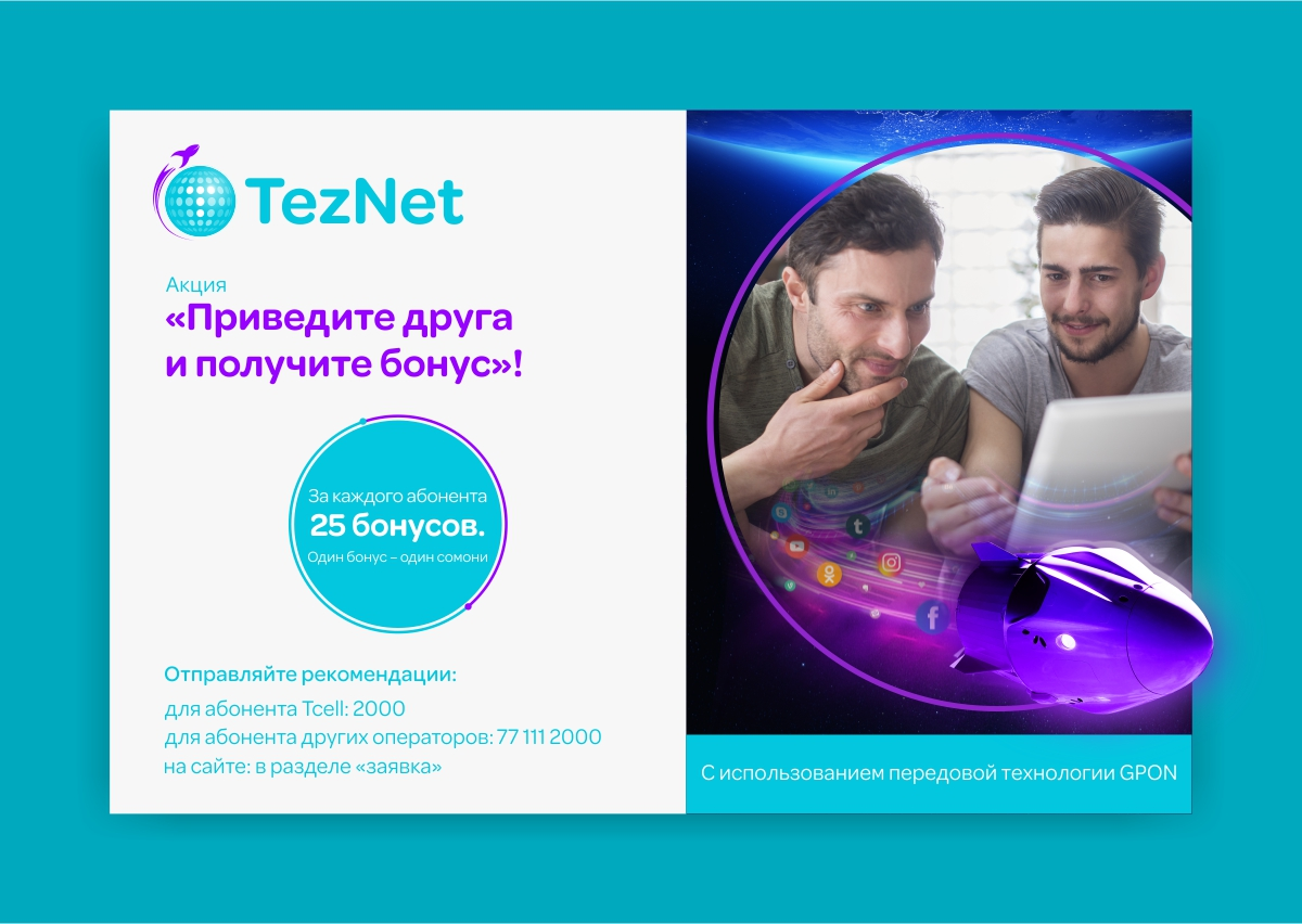 "Promotion from ""TezNet"" - ""Bring a friend and get a bonus!"